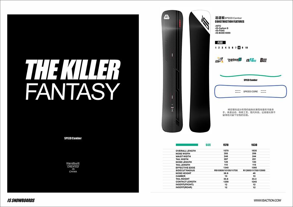 the-killer-3